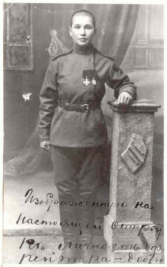 Богачева Клавдия Алексеевна (2 апреля (20 марта по старому стилю) 1890 года в селе Новорепное Самарской губернии -  22 мая 1961 года, Москва). 3-ий гренадерский Перновский полк