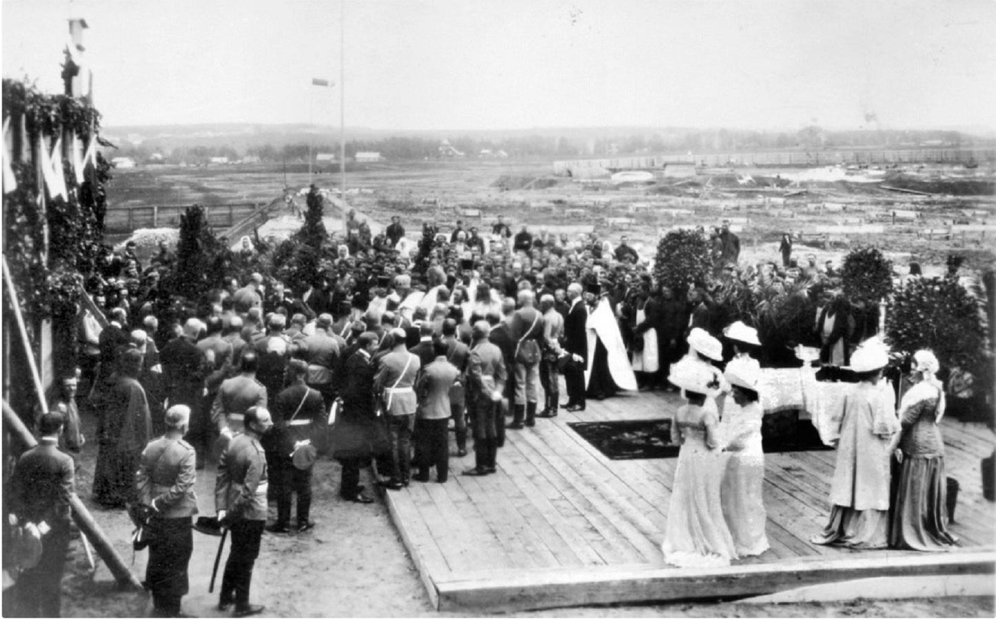 Закладка трубочного завода в Самаре 25 мая 1909