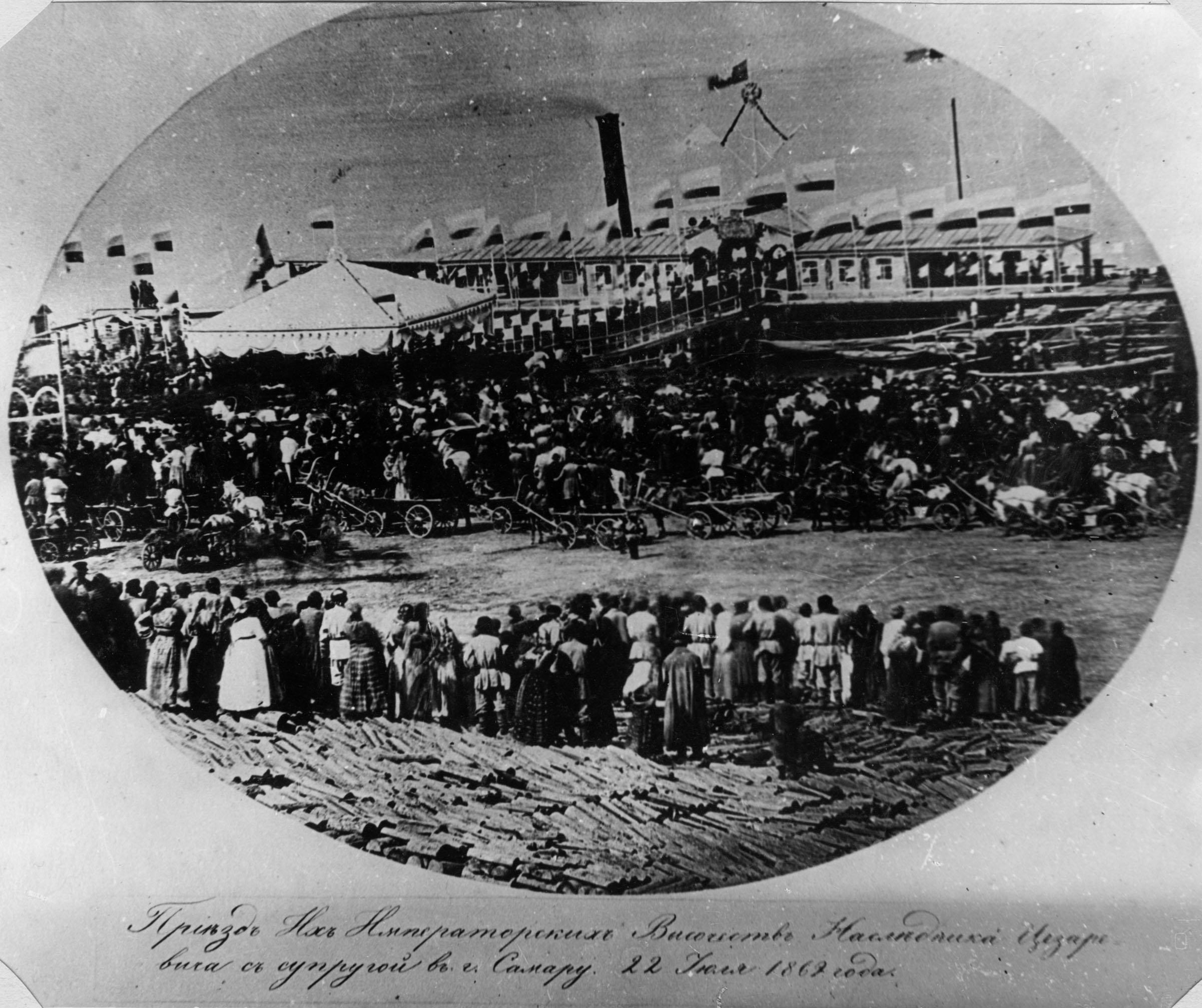Визит великого князя Александра Александровича (будущего императора Александра III) в Самару. 22 июля 1869 года