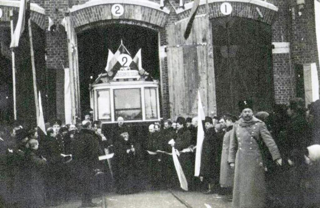 Открытие трамвайной линии самарского трамвая. 1915