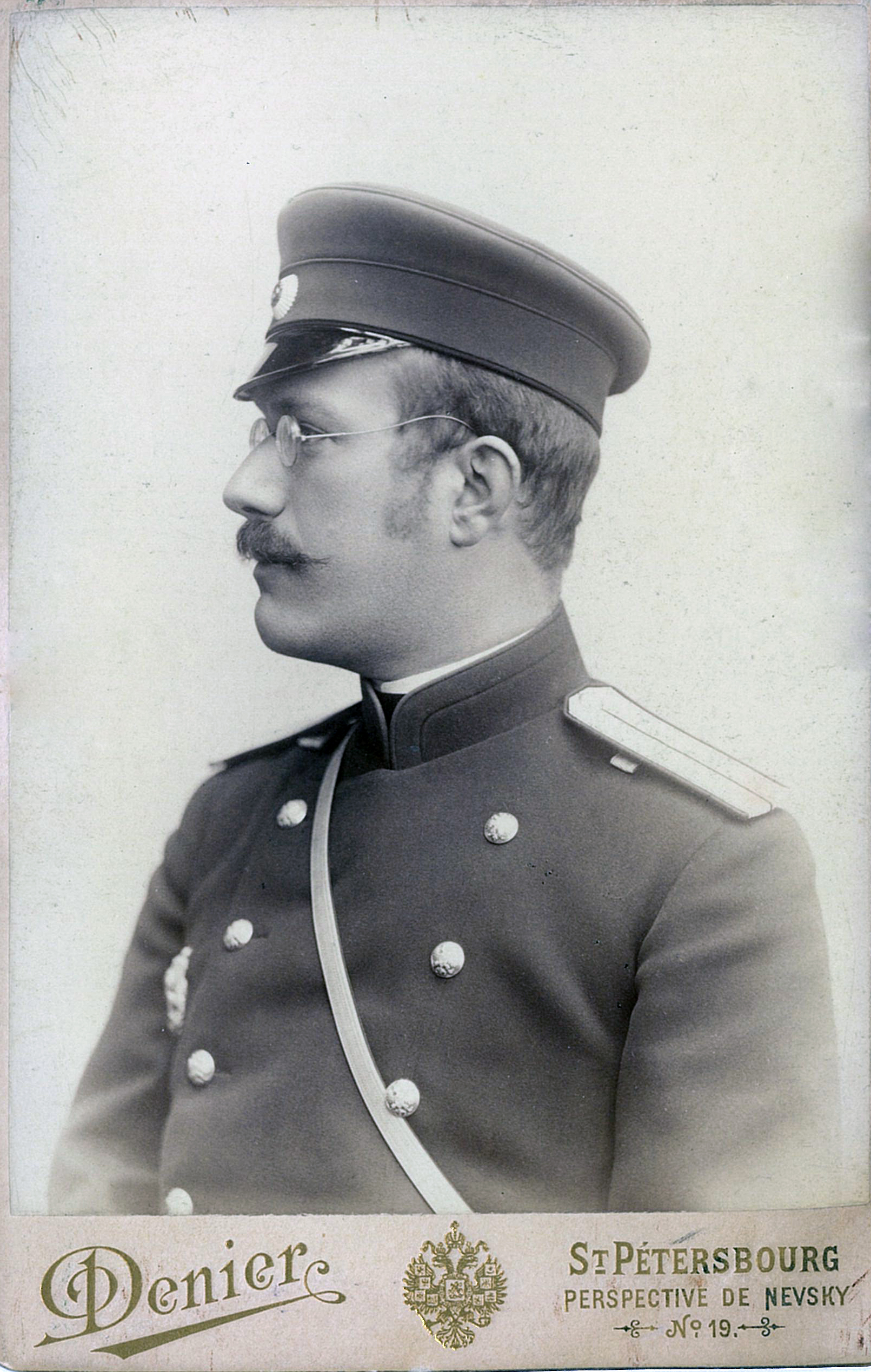 Василий Павлович Всеволожский в военной форме