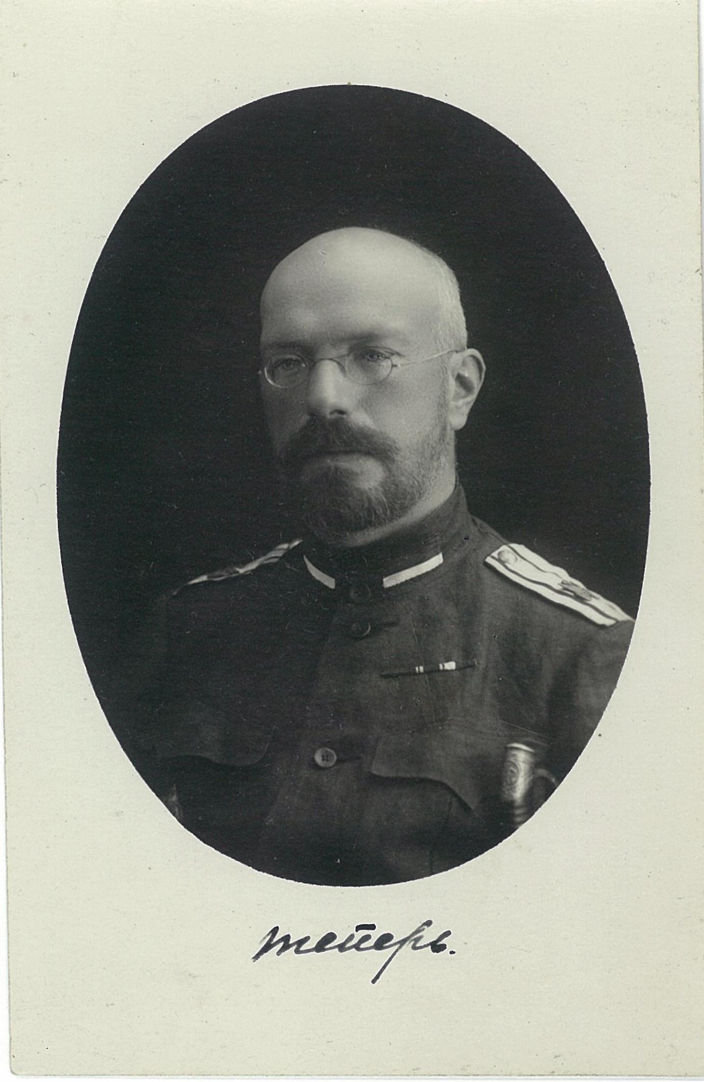 Василий Павлович Всеволожский.