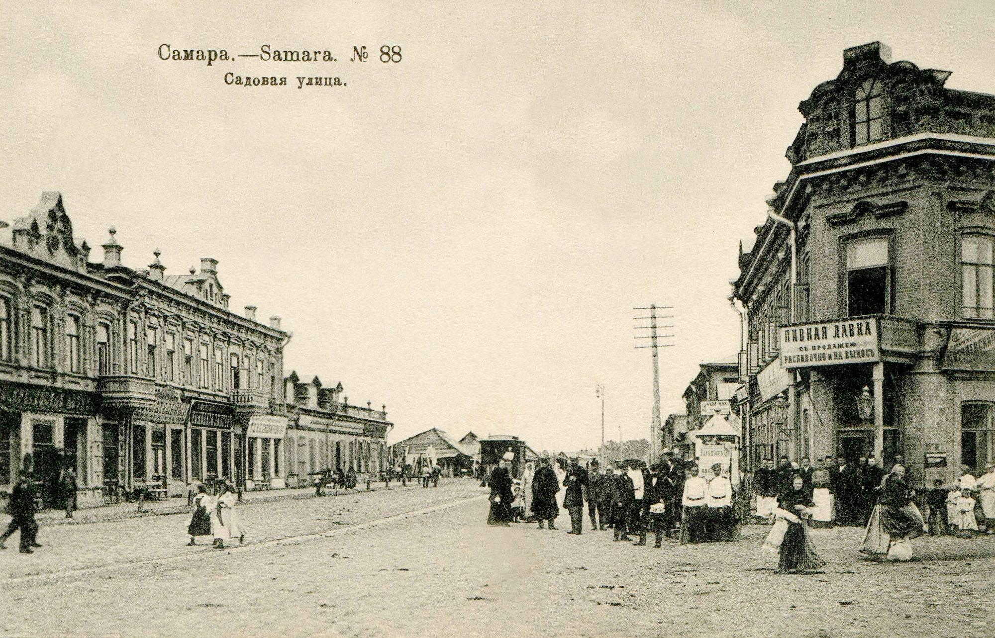 Садовая улица1