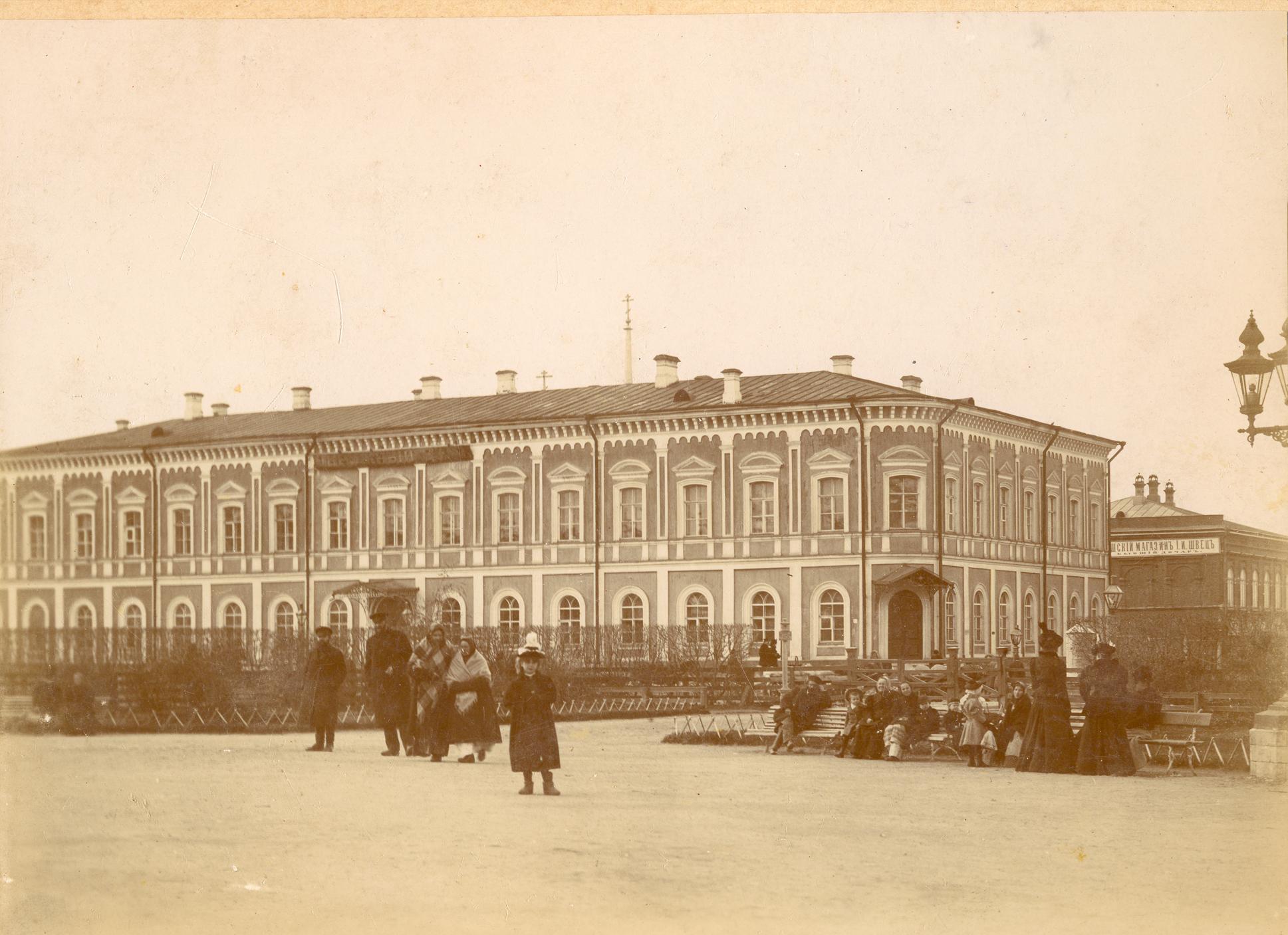 Самарский окружной суд