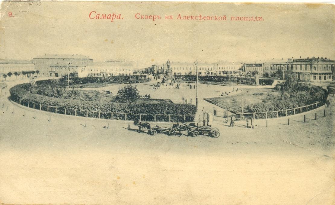 Сквер на Алексеевской площади