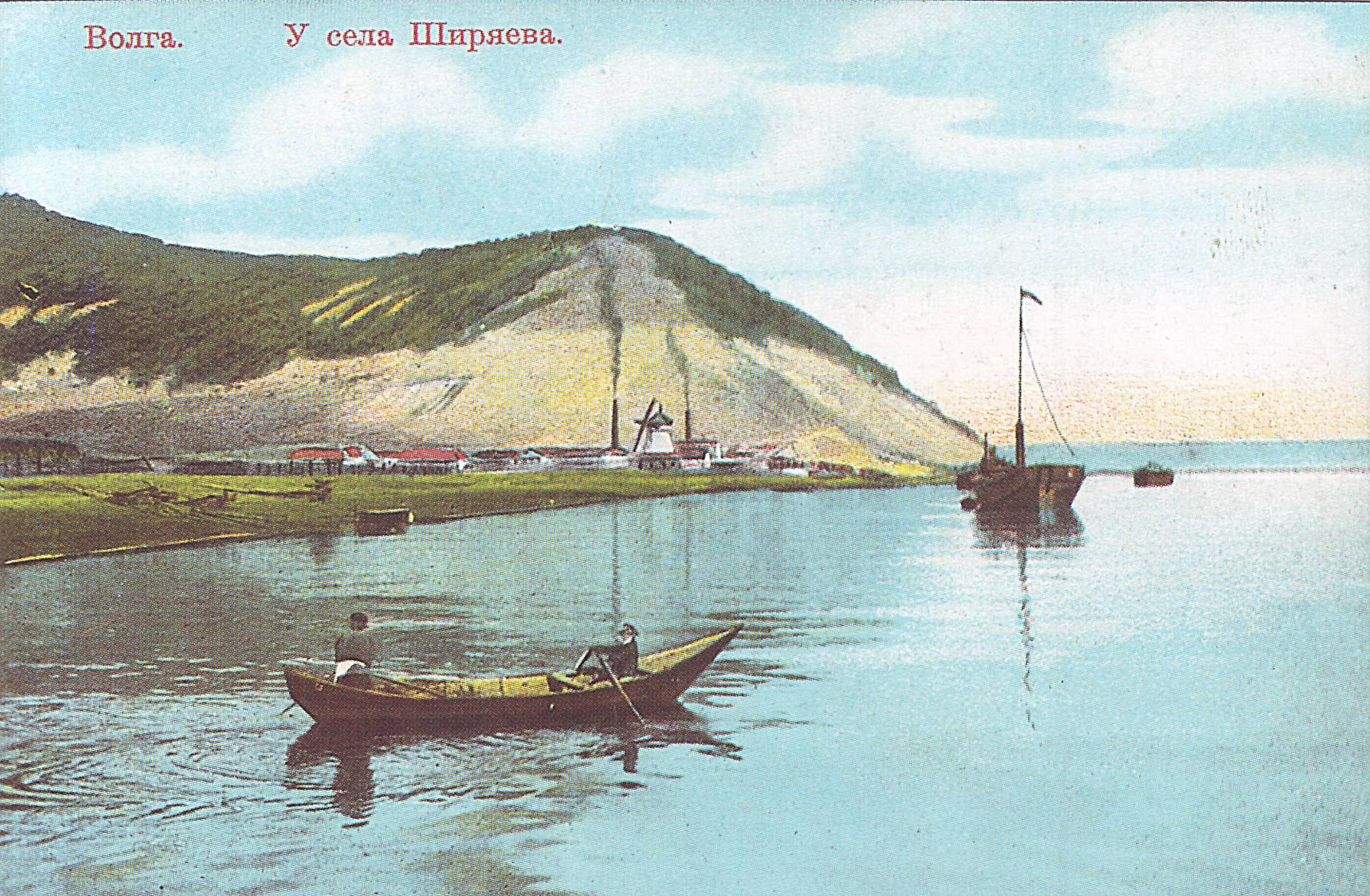 У села Ширяева