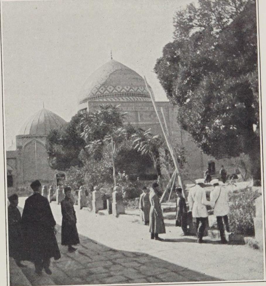 25. Эривань. Голубая мечеть