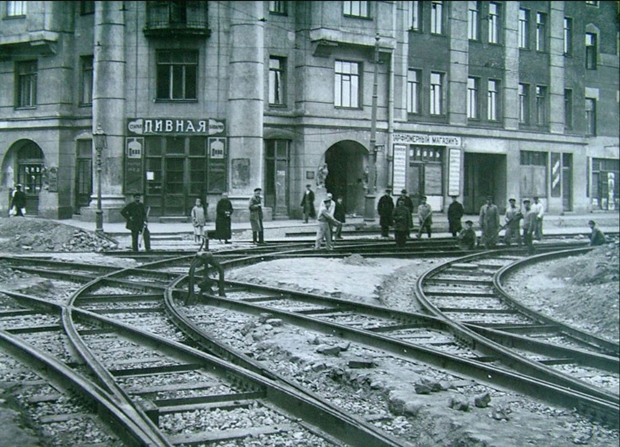 1923. Узел N51. (Уг. 1-й ул. Деревенской Бедноты и Б. Вульфовой ул.). Капитальный ремонт