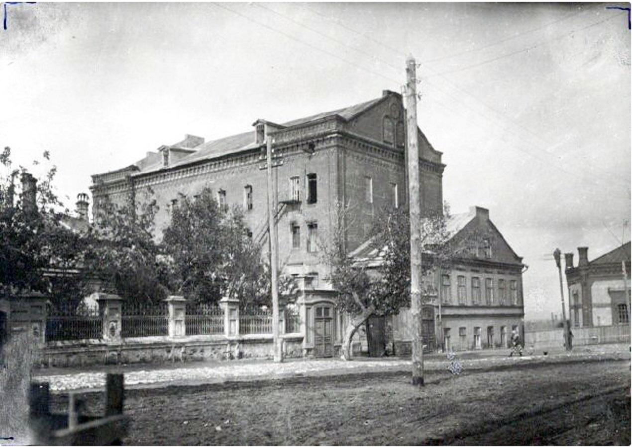 Мельница Ромашова. 1905
