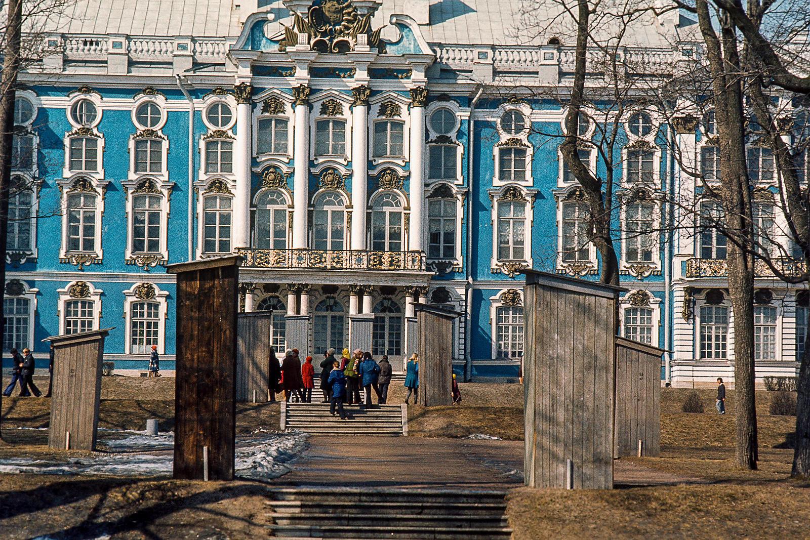 Пушкин. Екатерининский дворец.