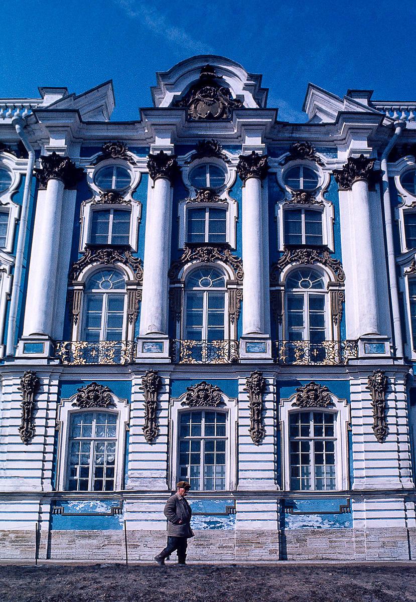 Пушкин. Фасад Екатерининского дворца