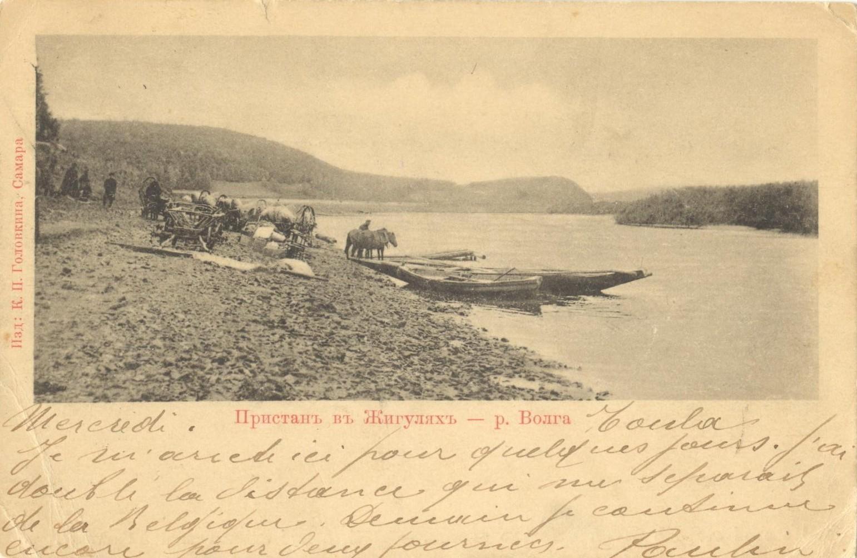 Окрестности Самары. Пристань в Жигулях