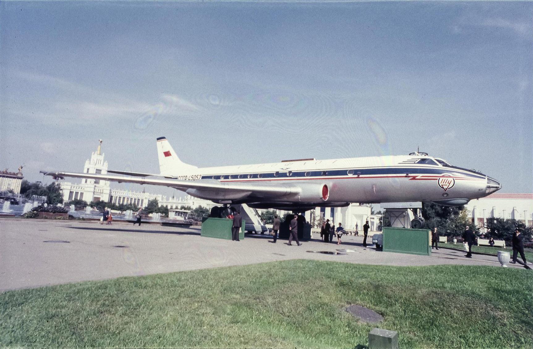 ВДНХ. Ту-124Б СССР-45052