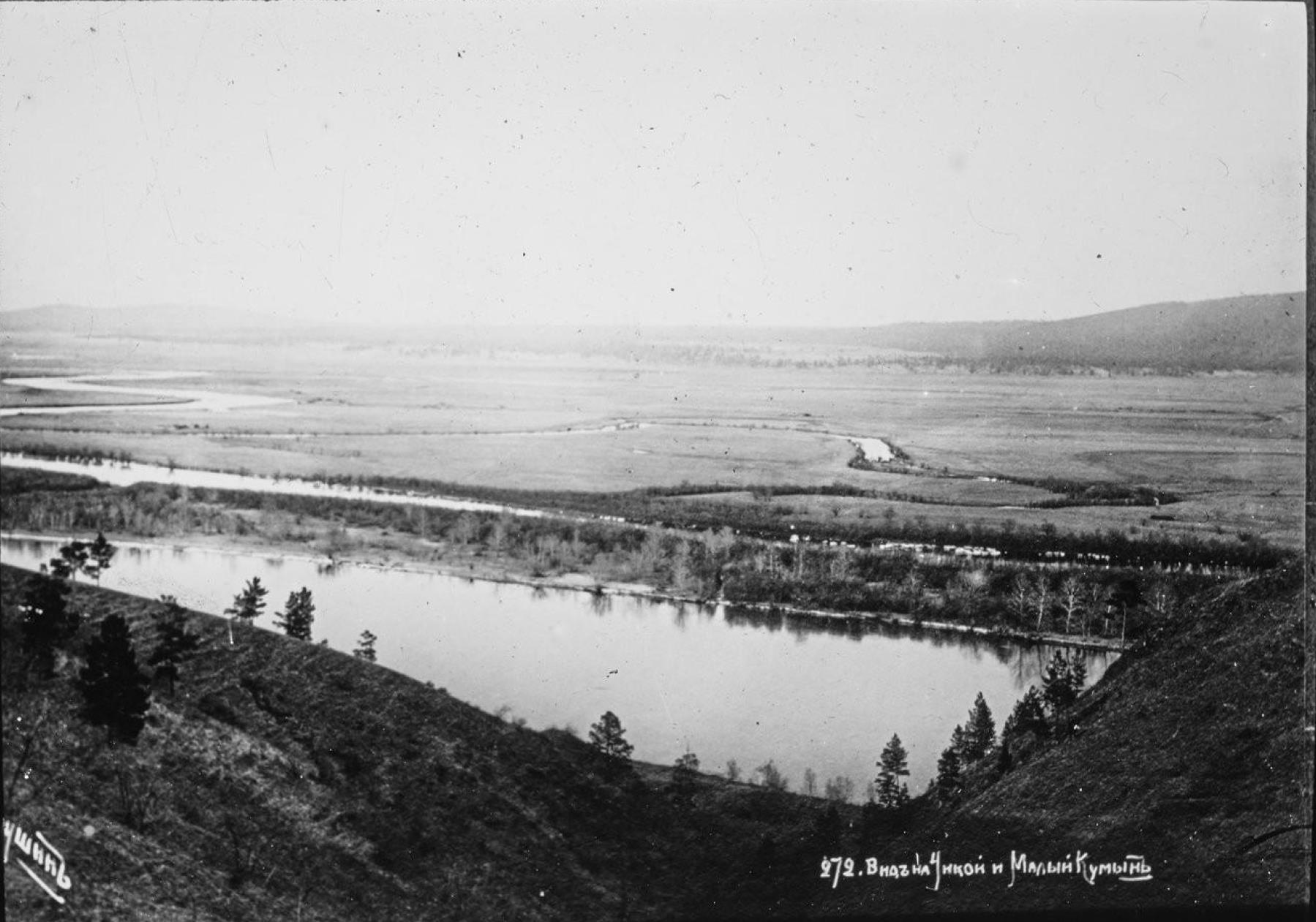 Долина Селенги. Вид на Чинкой и Малый Кумын