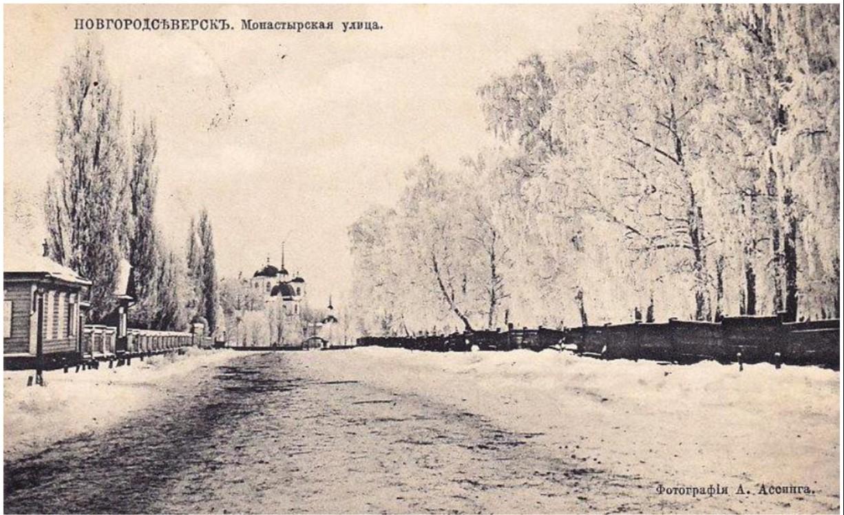 Монастырская улица