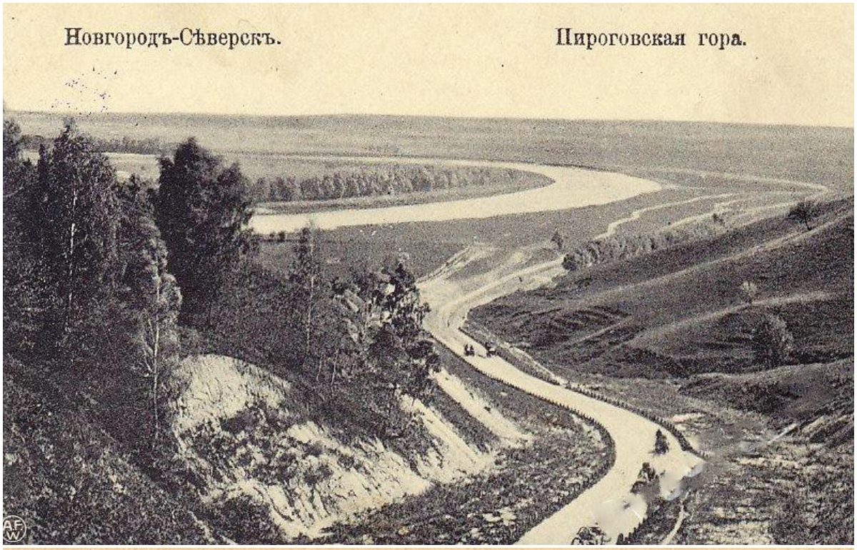 Пироговская гора