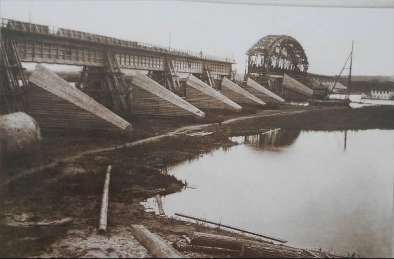 Пироговский мост через реку Десна