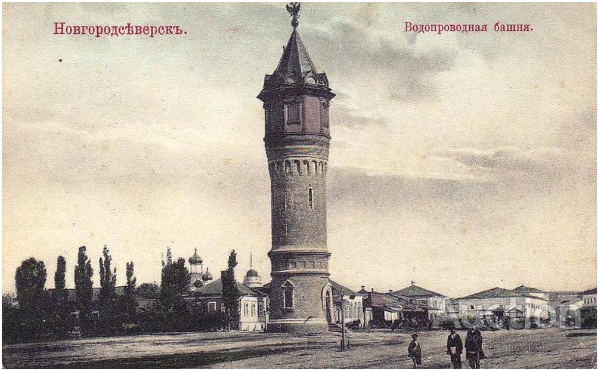 Водопроводная башня