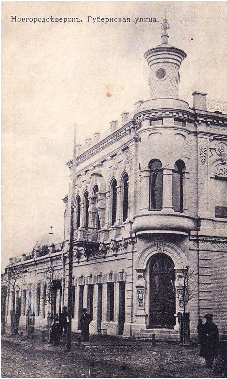Губернская улица