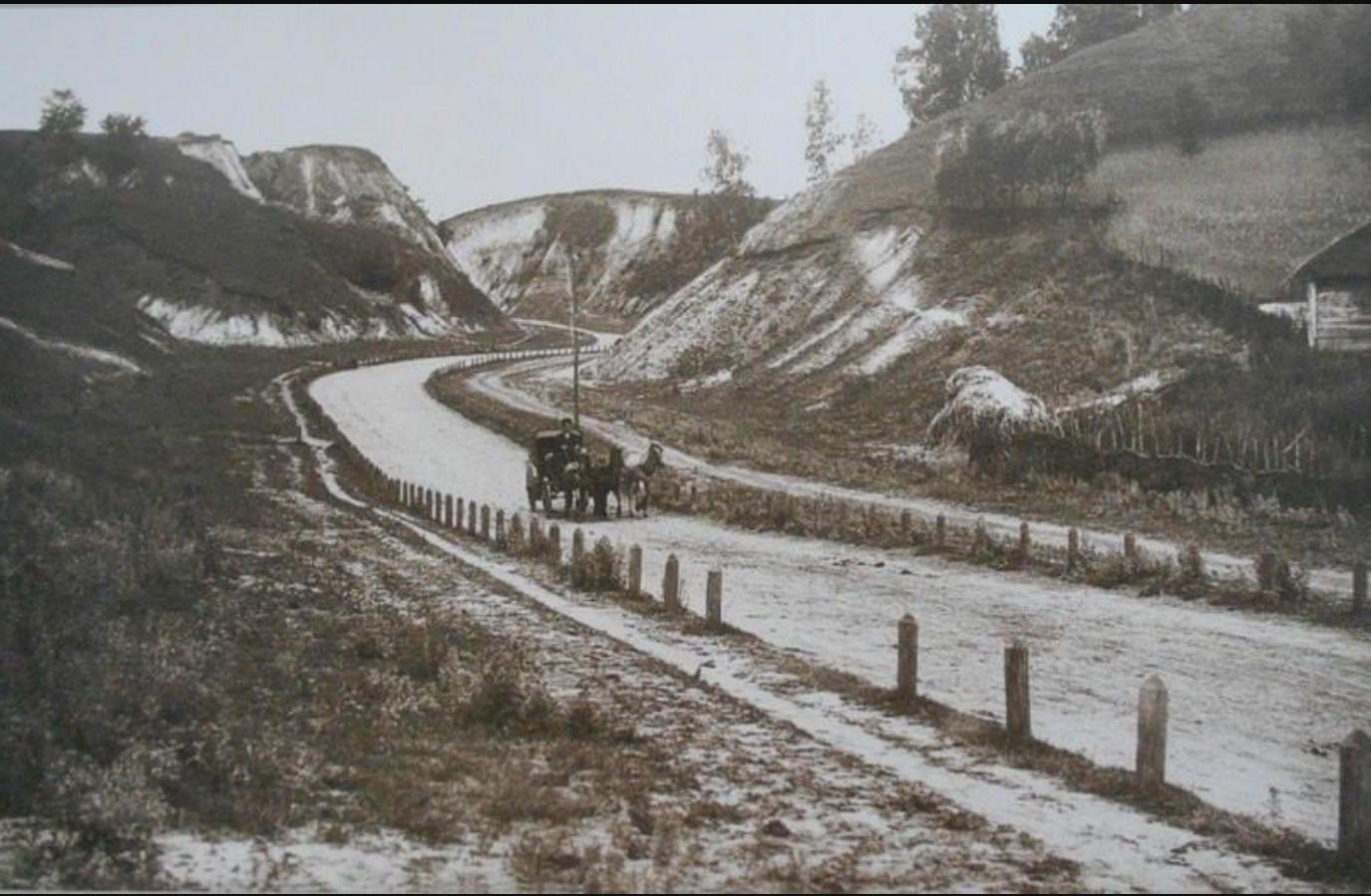 Дорога в Новгород-Северский