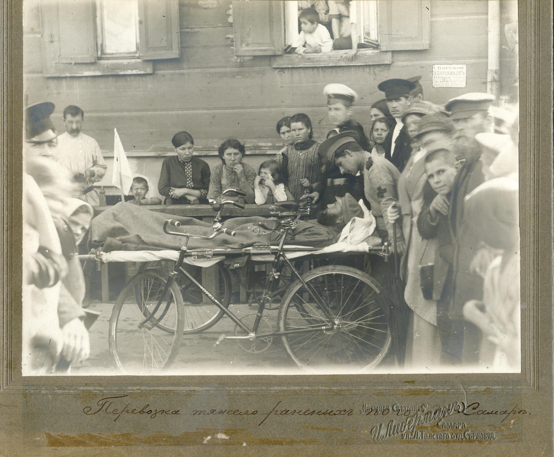 1914. Перевозка тяжелораненых на велосипедах. Самара