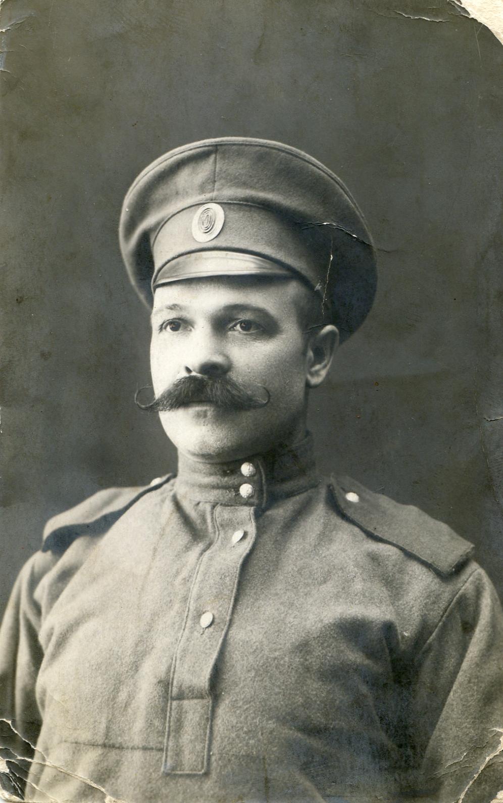 1915. Участник Первой мировой войны. Семеновский полк.