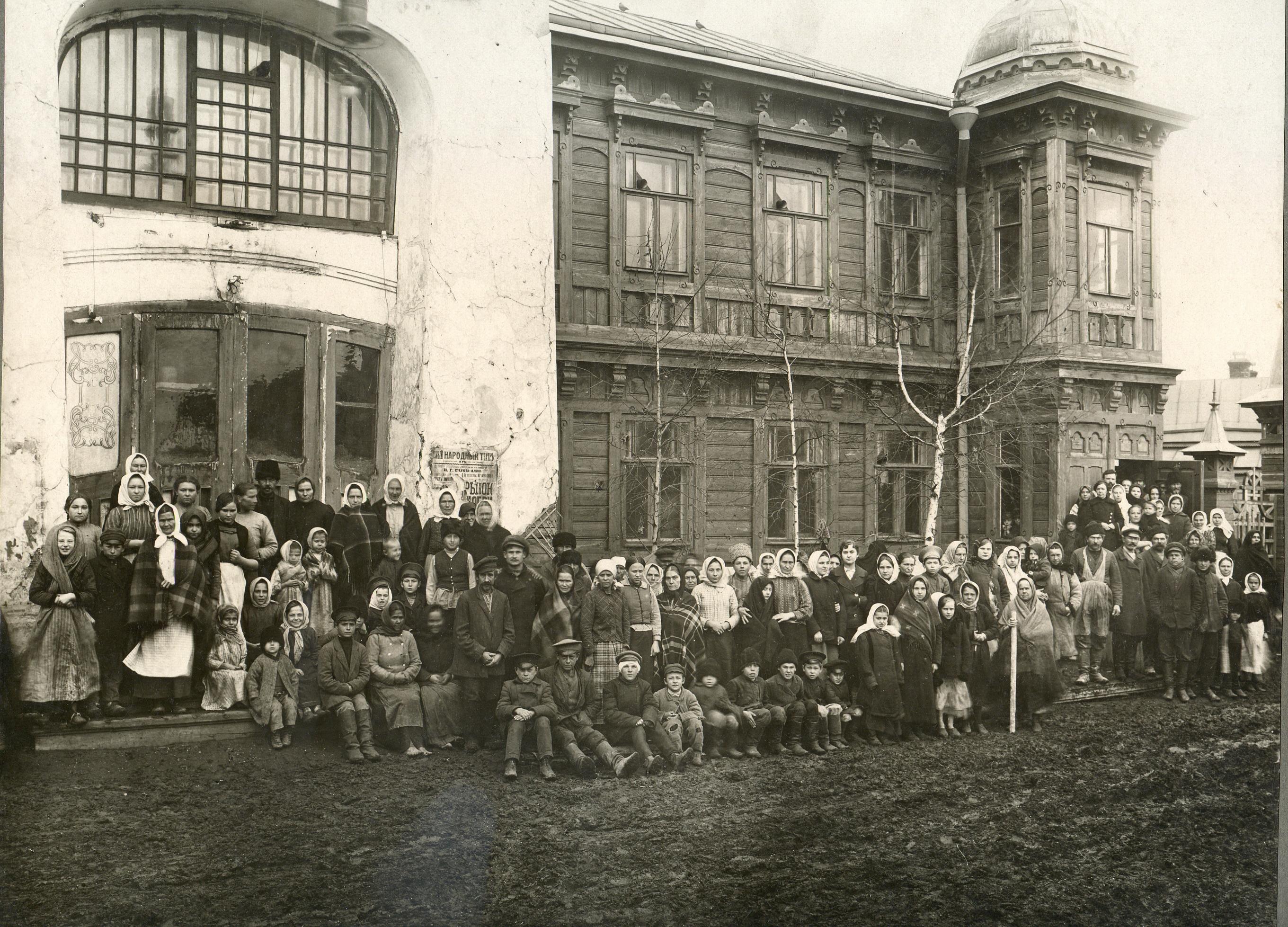 1916. Группа беженцев в Самаре (2)