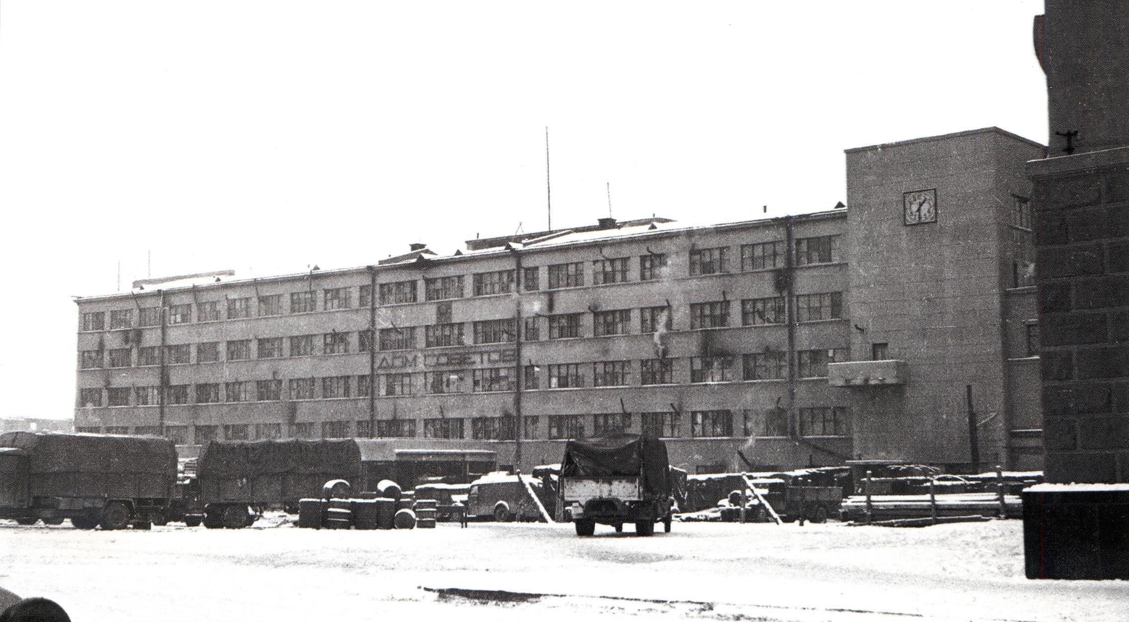 1941.  Дом Советов