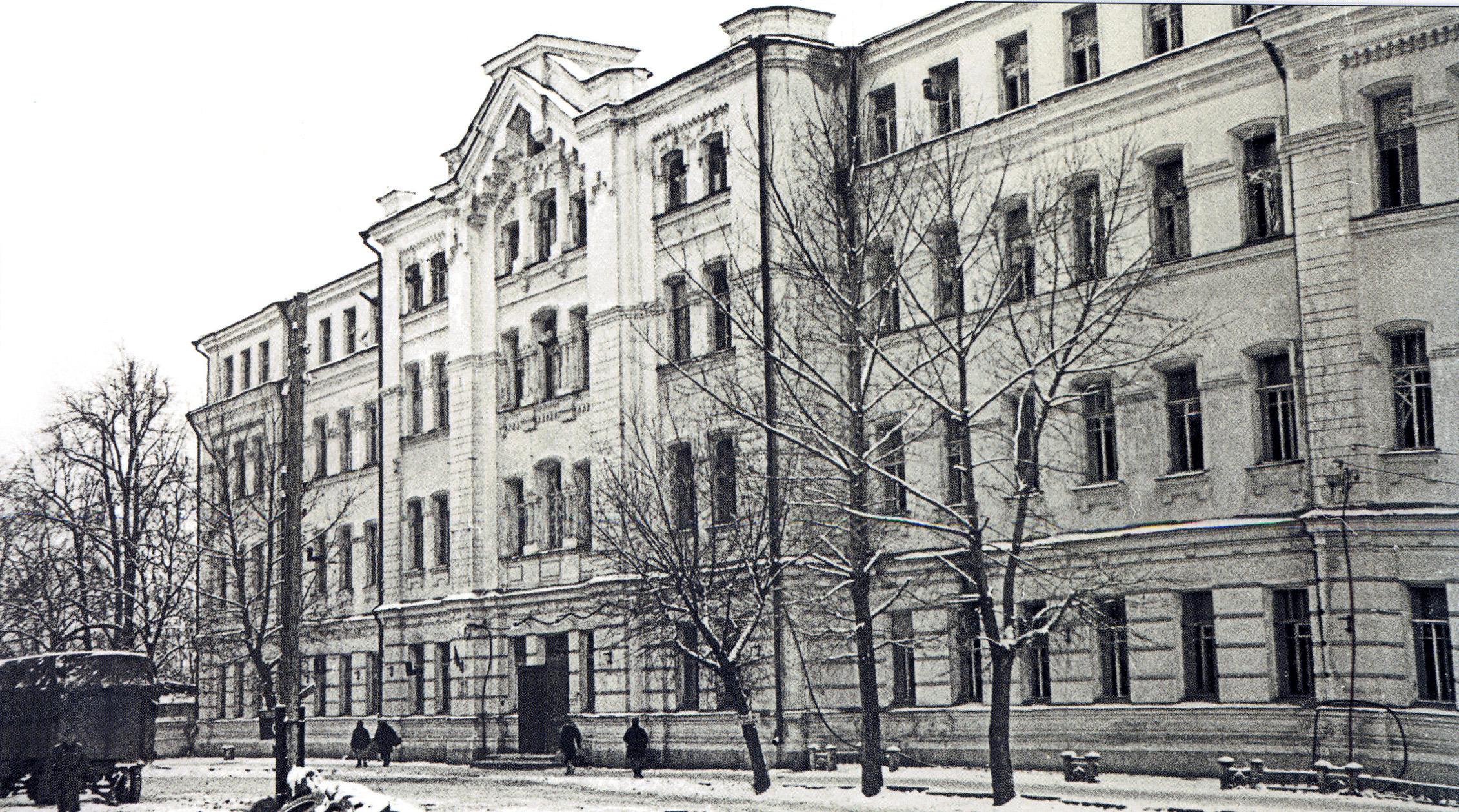 1941.  Смоленский педагогический институт