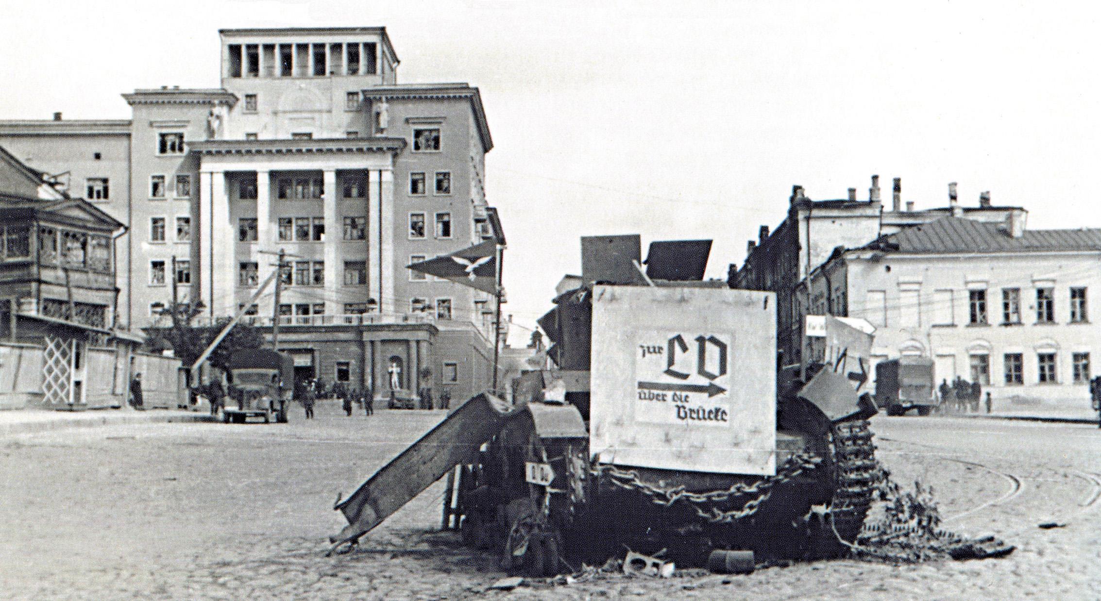 1941. Гостиница Смоленск и подбитый Т-26 с немецкими указателями