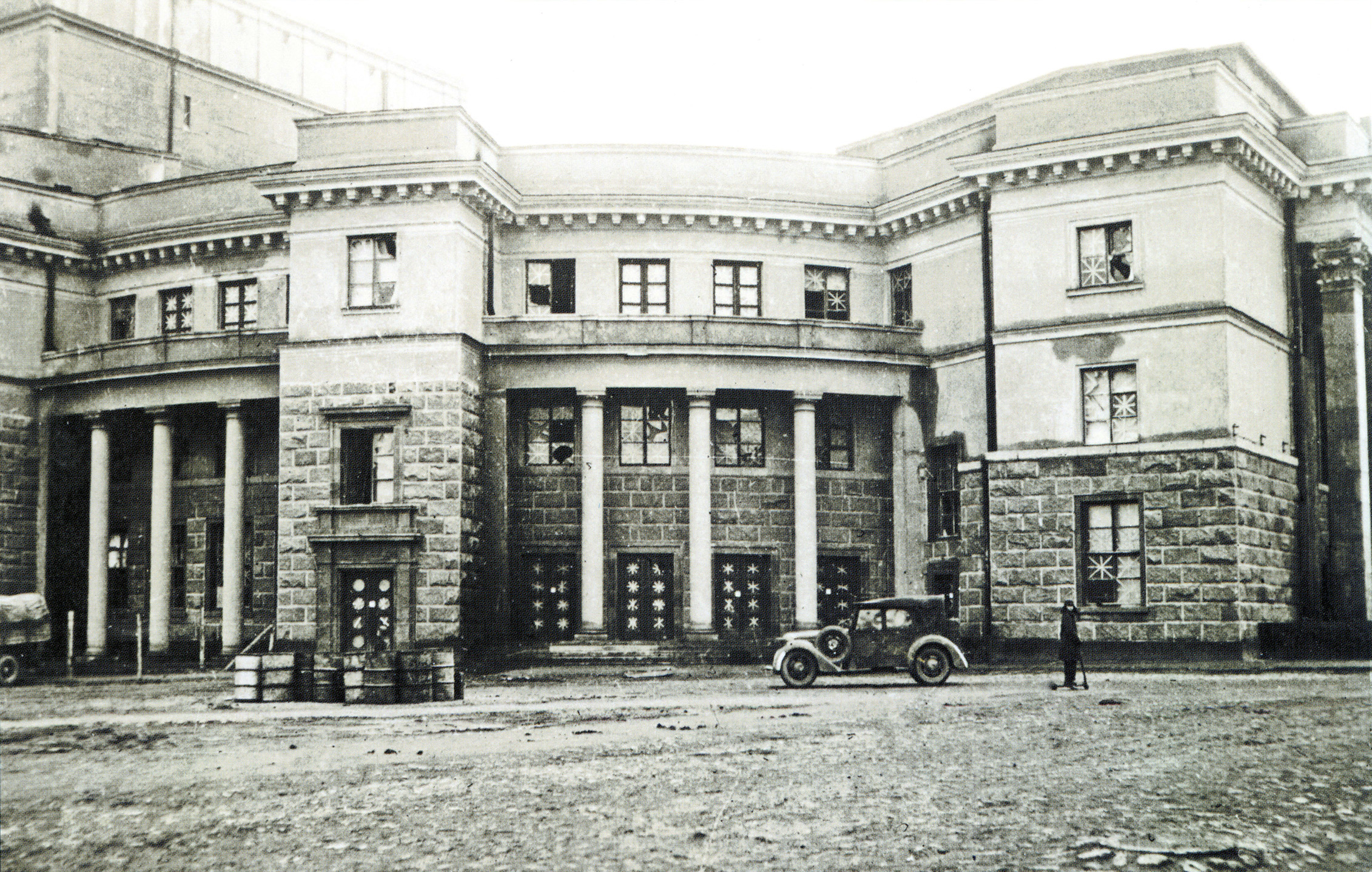 1941. Драматический театр