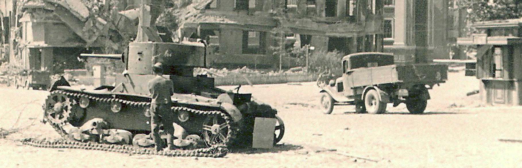 1941. Подбитый Т-26 на площади Смирнова