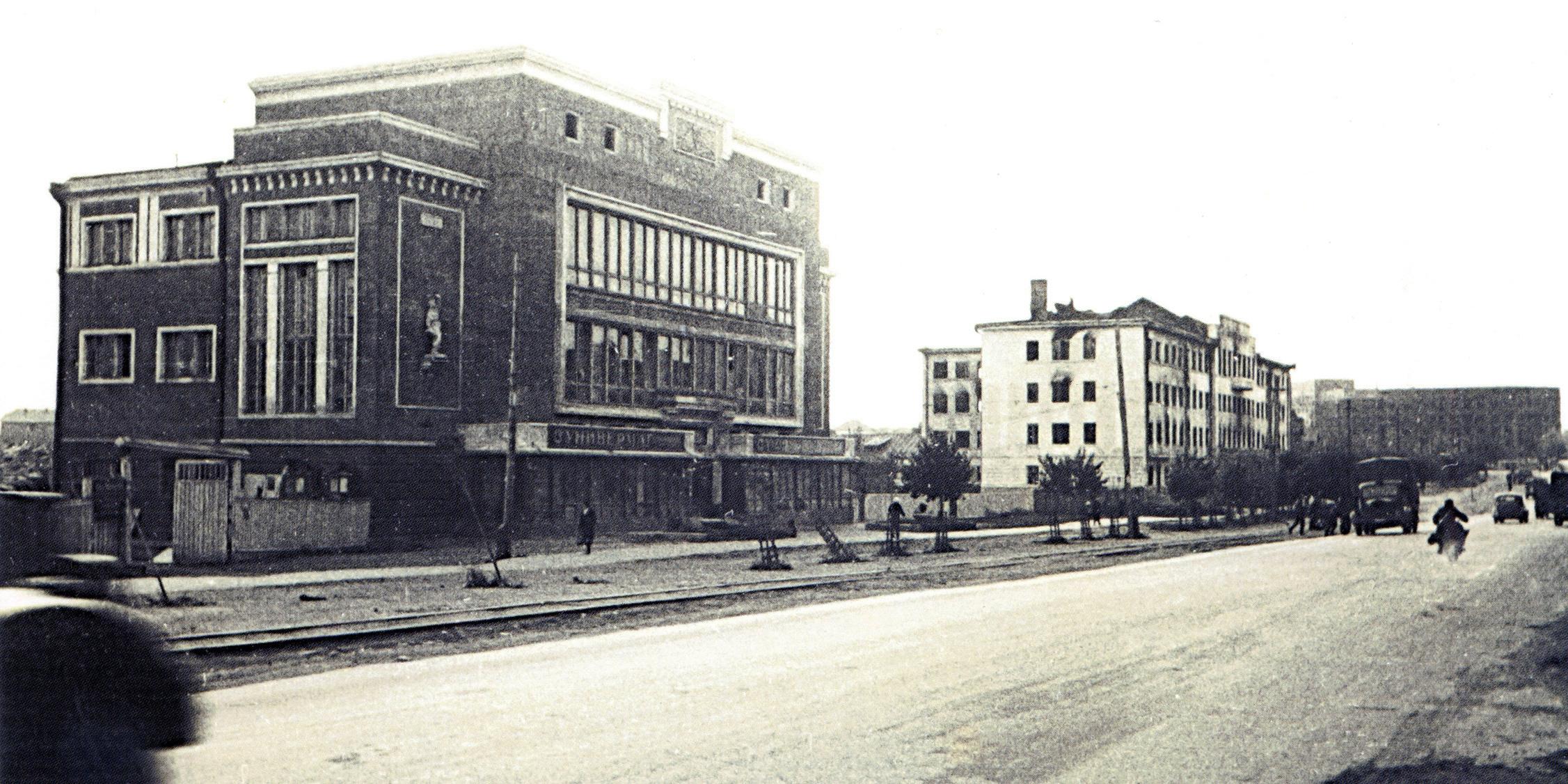 1941. Улица Смирнова