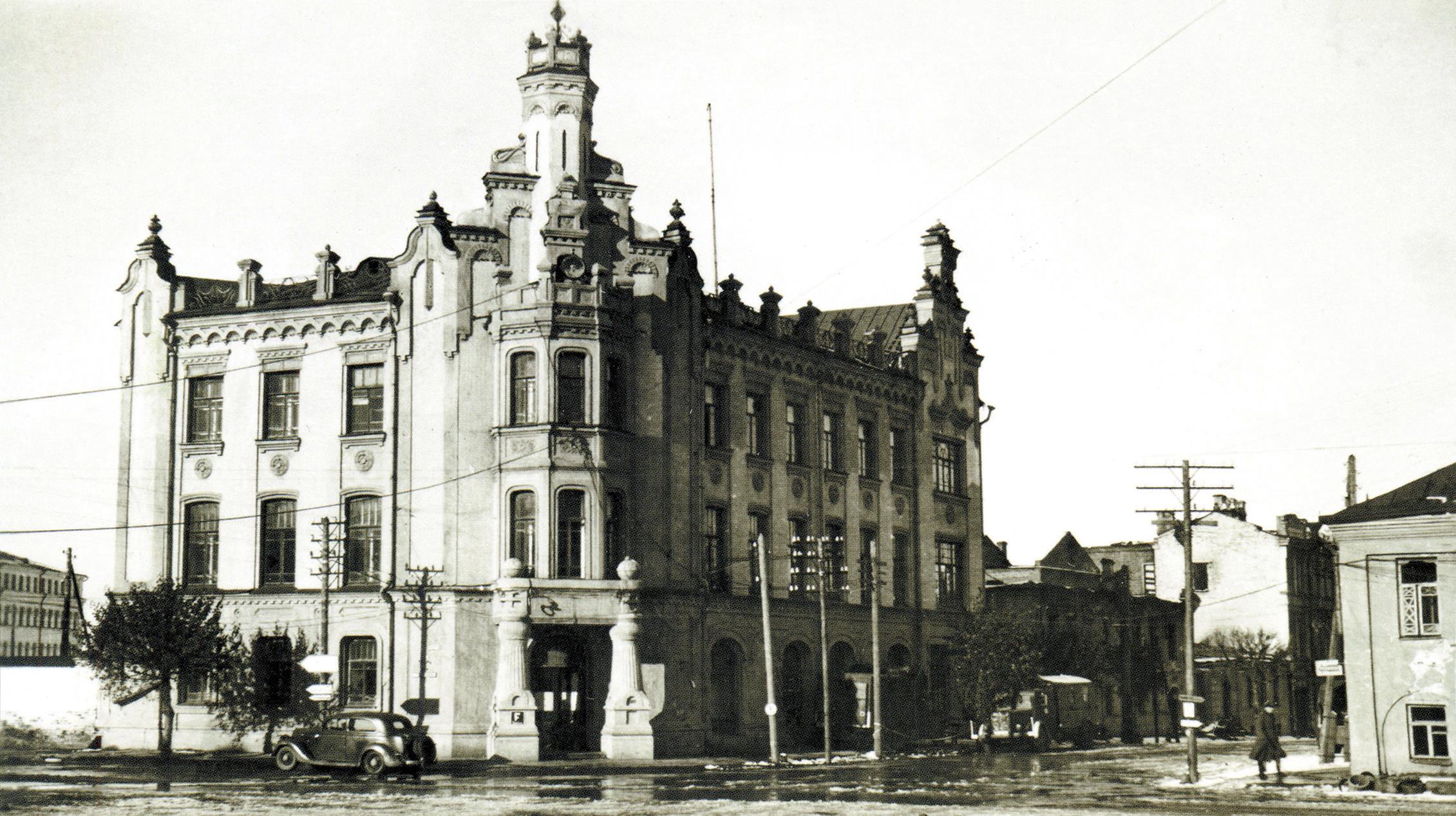 1941. Центральный телеграф
