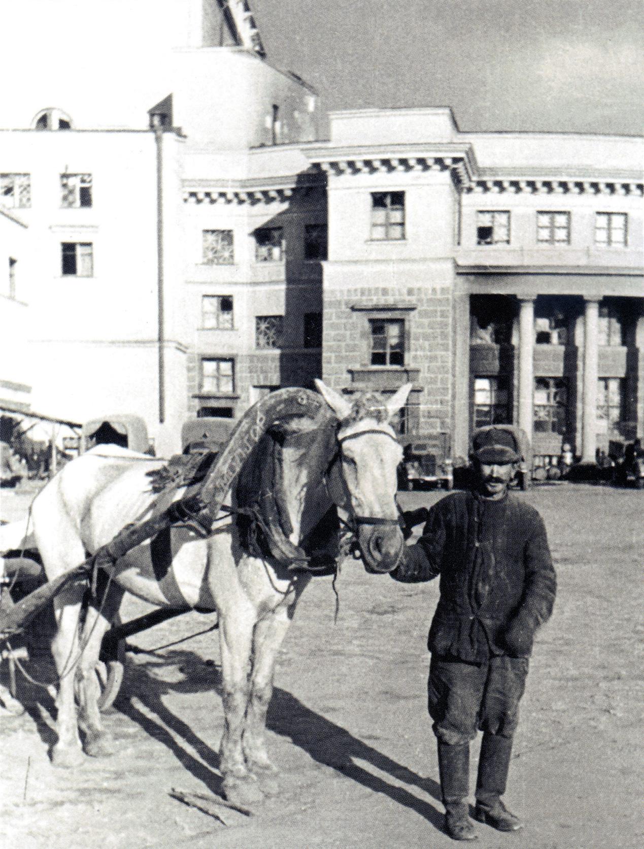 1942. На улице Карла Маркса