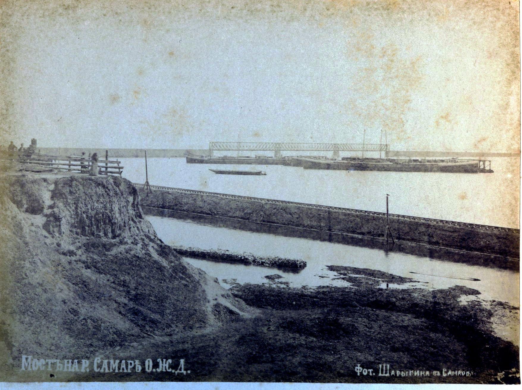 Мост на реке Самаре