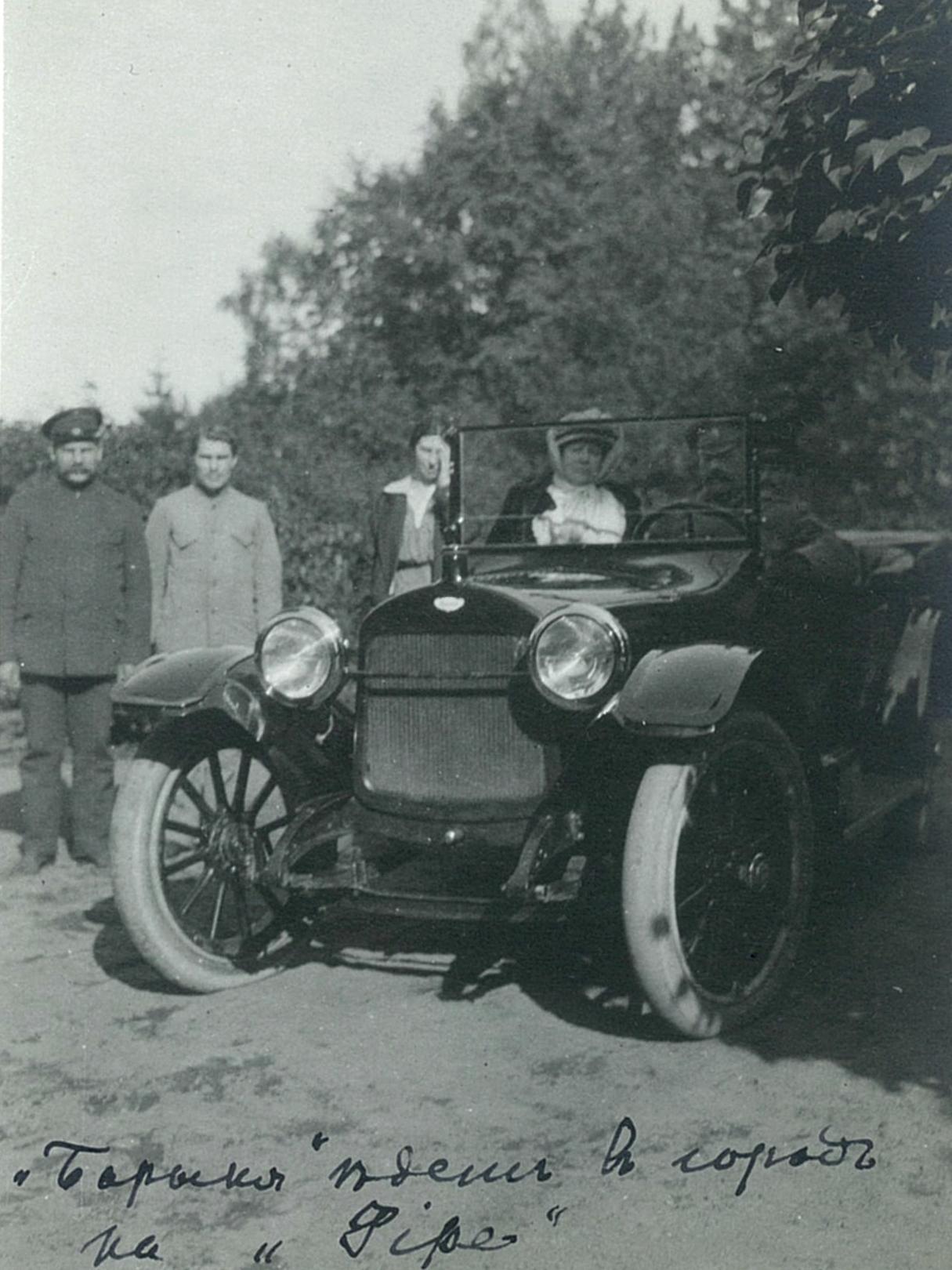 Л.Ф. Всеволожская в собственном автомобиле бельгийской марки «Пип» перед главным фасадом усадебного дома в Рябово