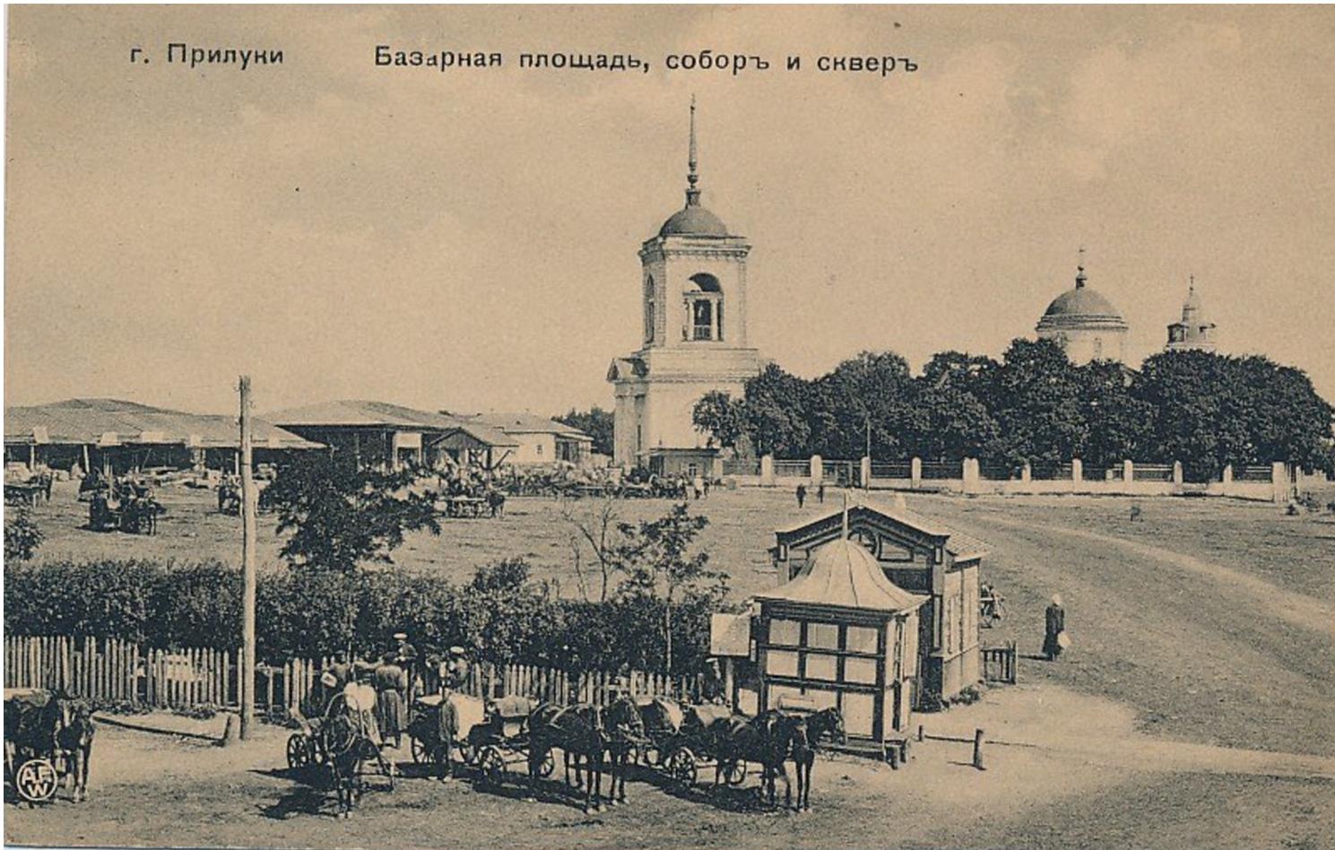 Базарная площадь, собор и сквер