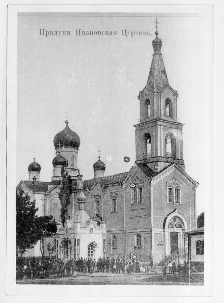 Ивановская церковь