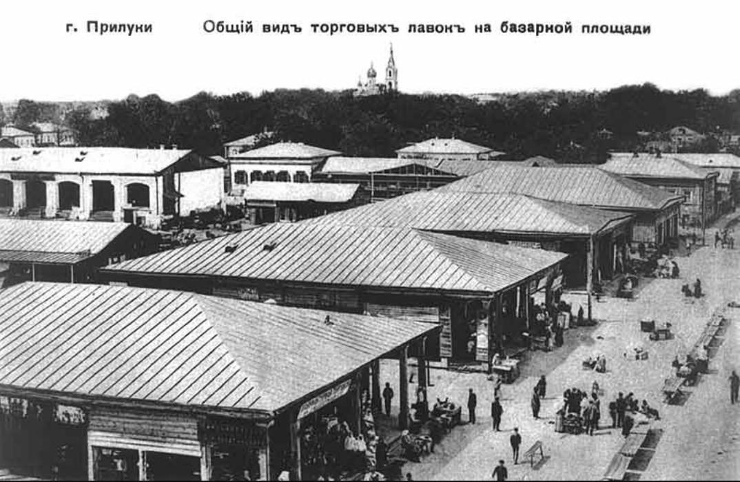 Общий вид торговых лавок на Базарной площади