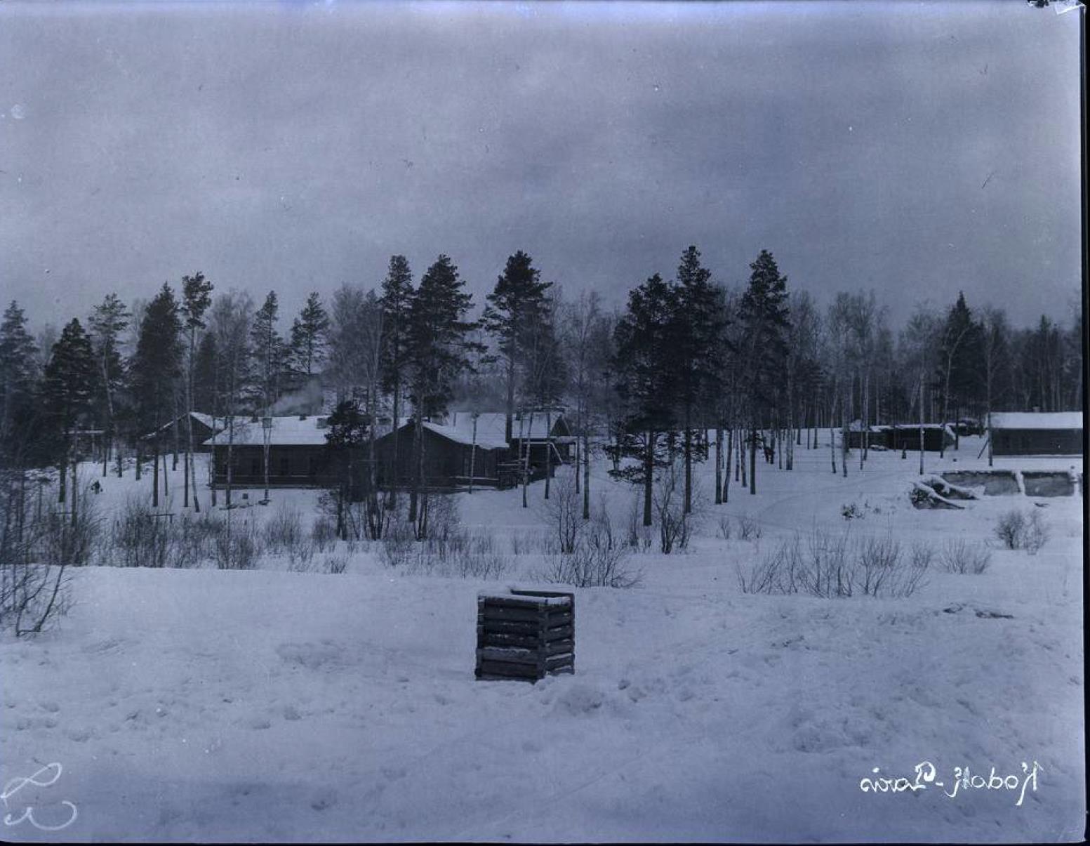 30. Станция на Урале
