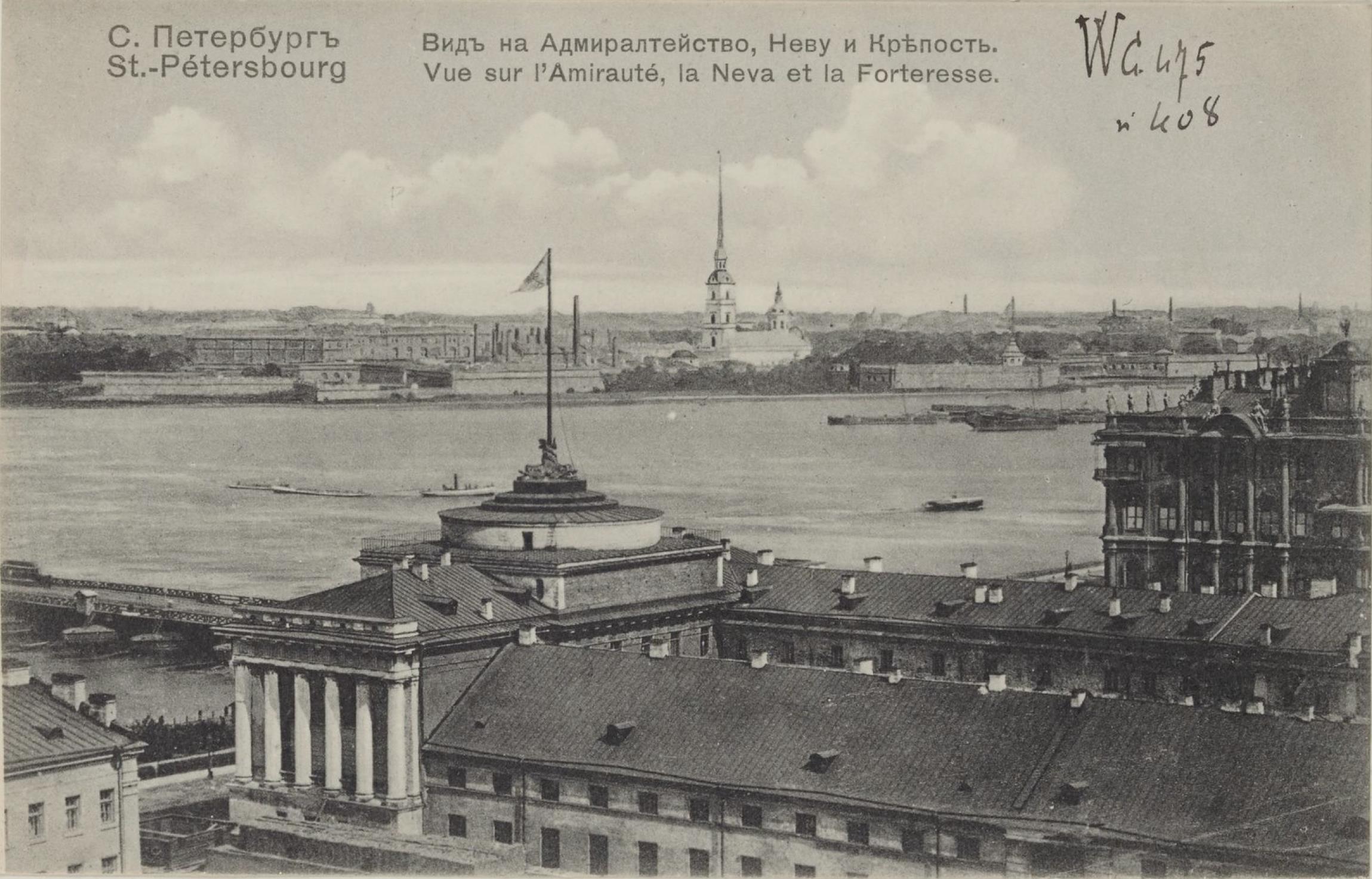 Вид на Адмиралтейство, Неву и крепость