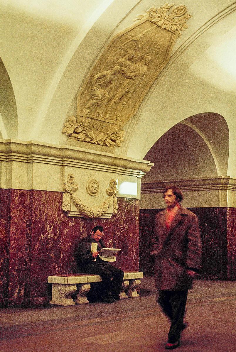 На станции метро «Краснопресненская»
