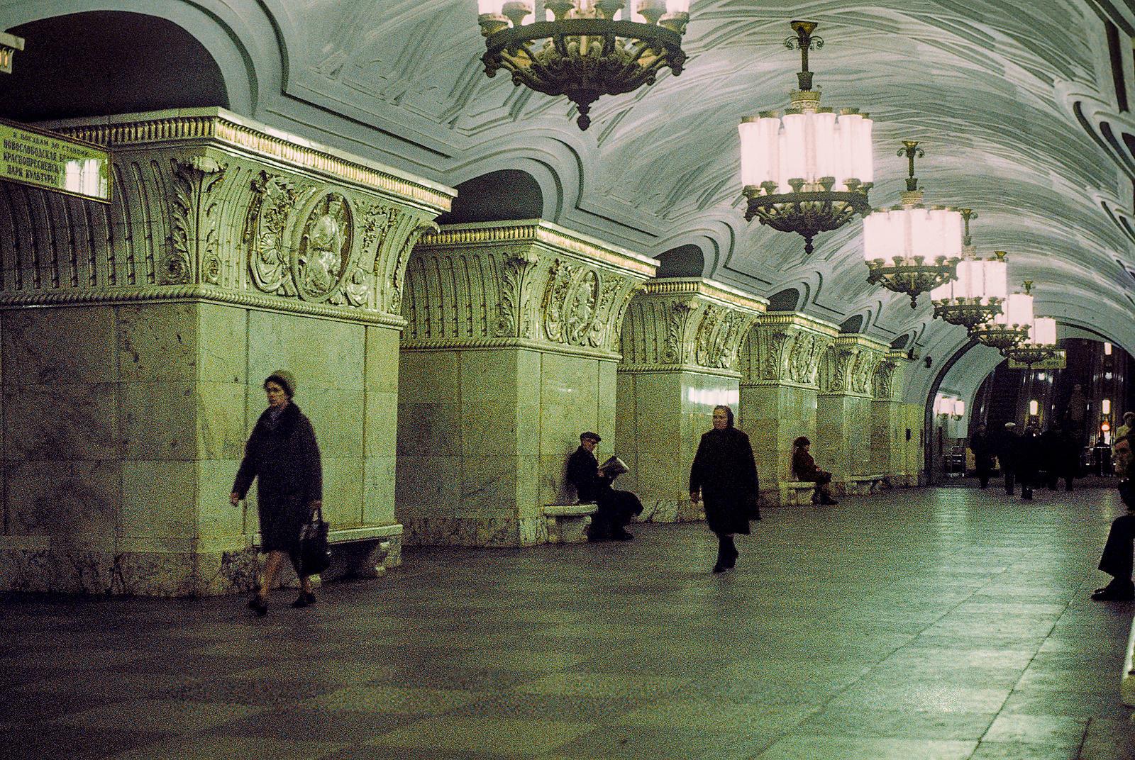 На станции метро «Проспект мира»