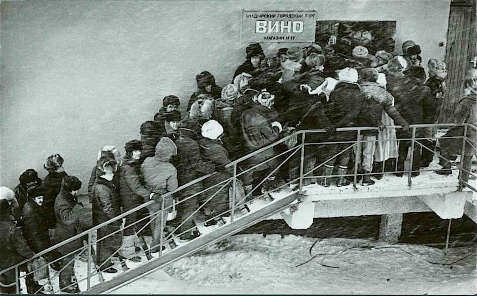 1985. Абаза Александр Борисович. «Завезли...»