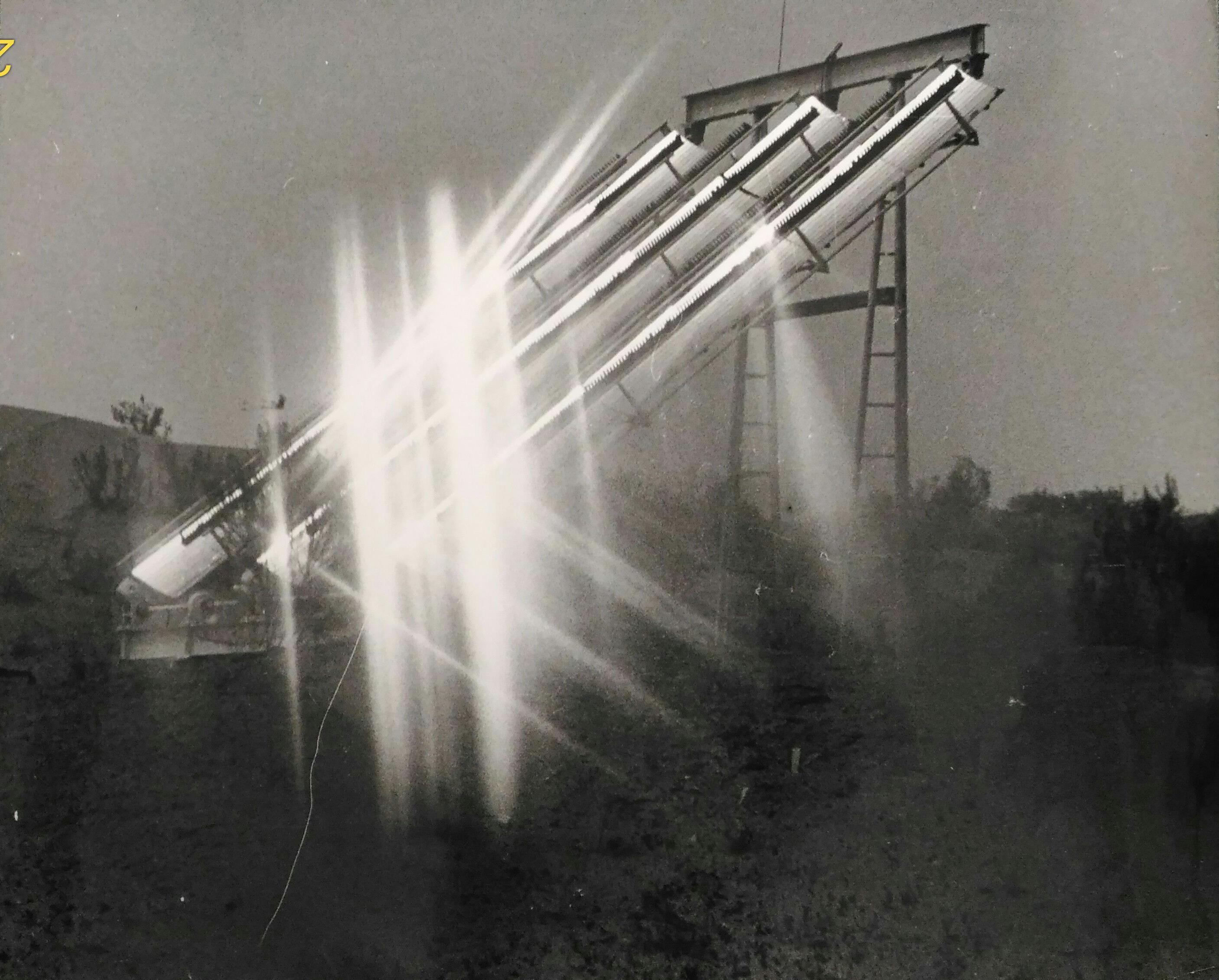 1970-е.  Зельма Г.А. «Энергия света»