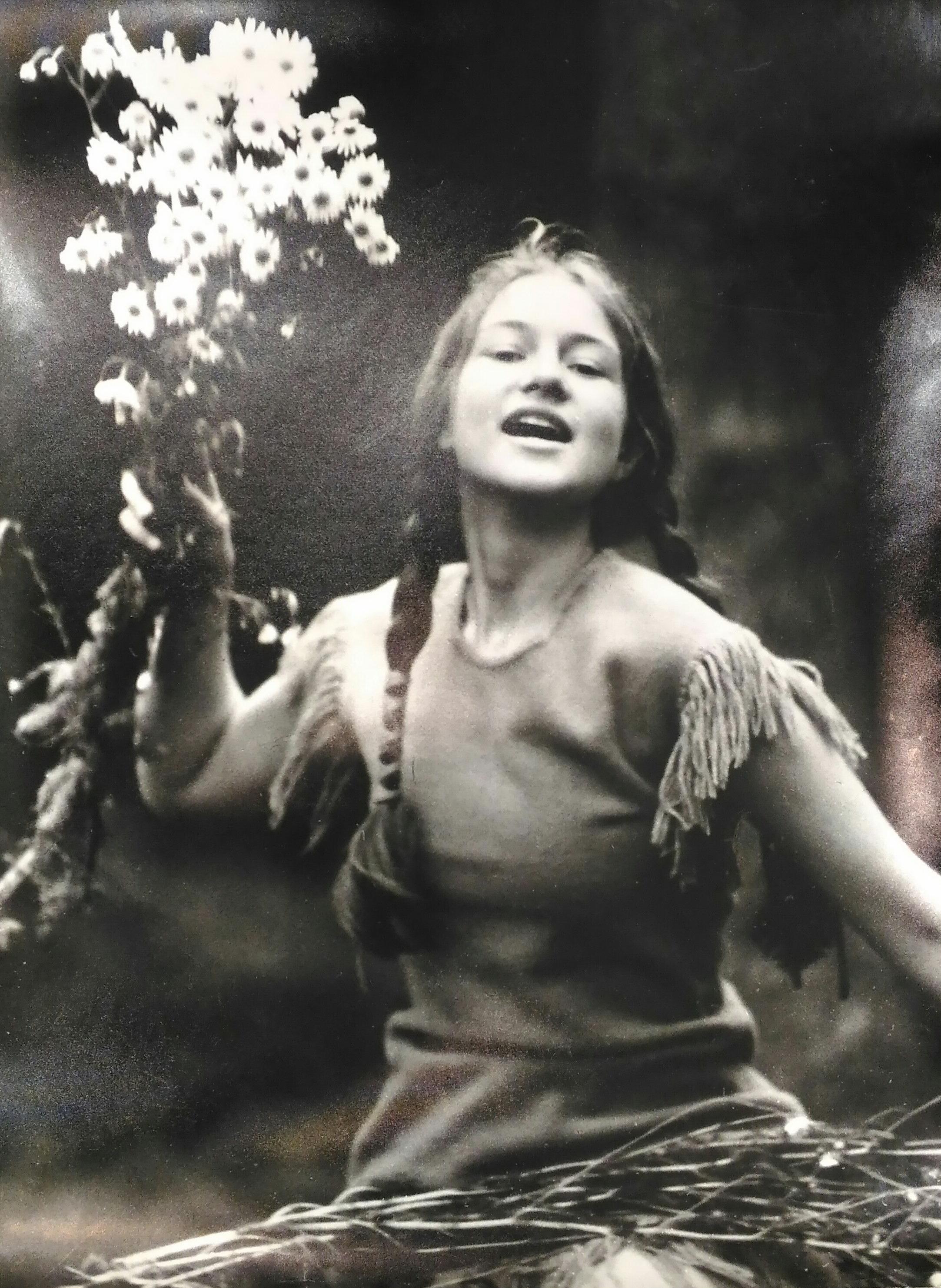 1970-е. Свиридова Н., Воздвиженский Д. «Девушка с ромашками»