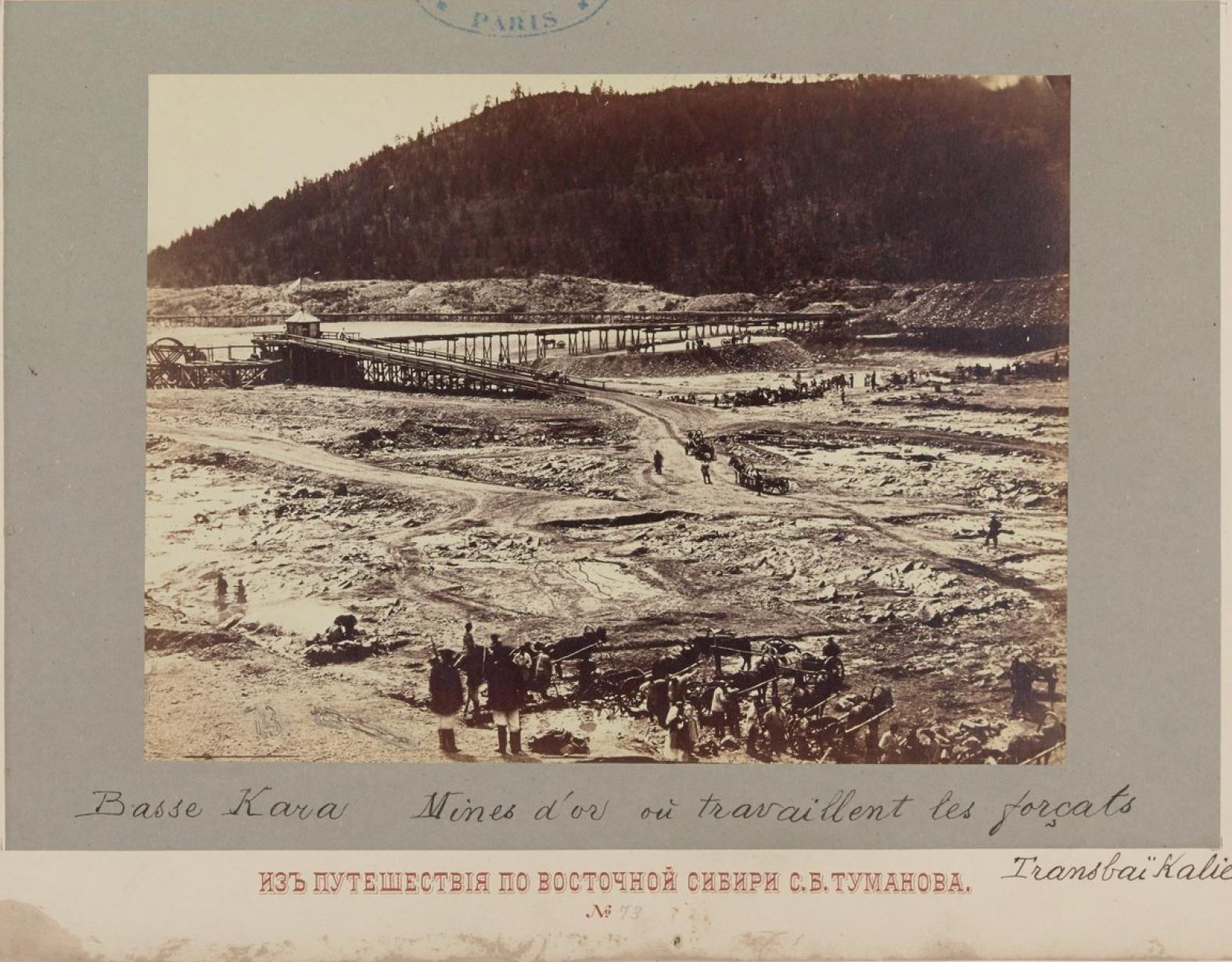 05. Нижняя Кара. Золоторудные шахты, где работают каторжане