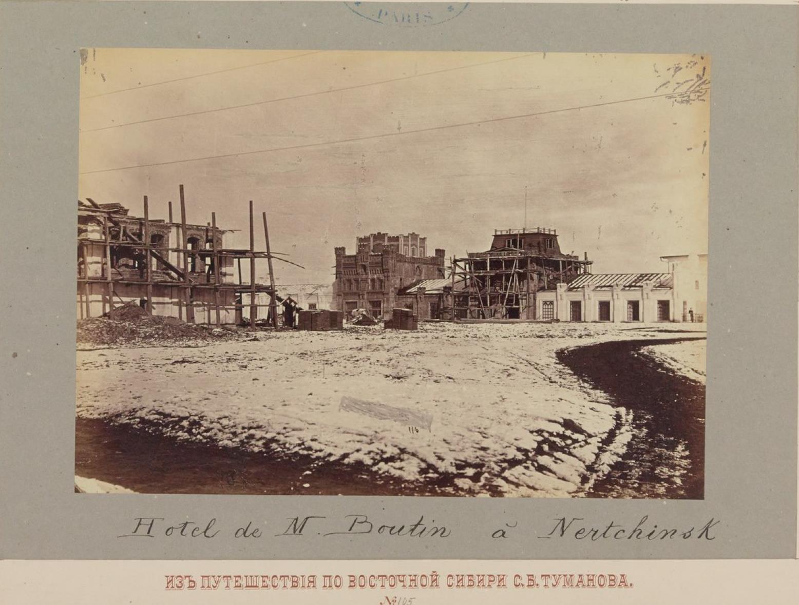 13. Дворец М. Бутина в Нетчинске