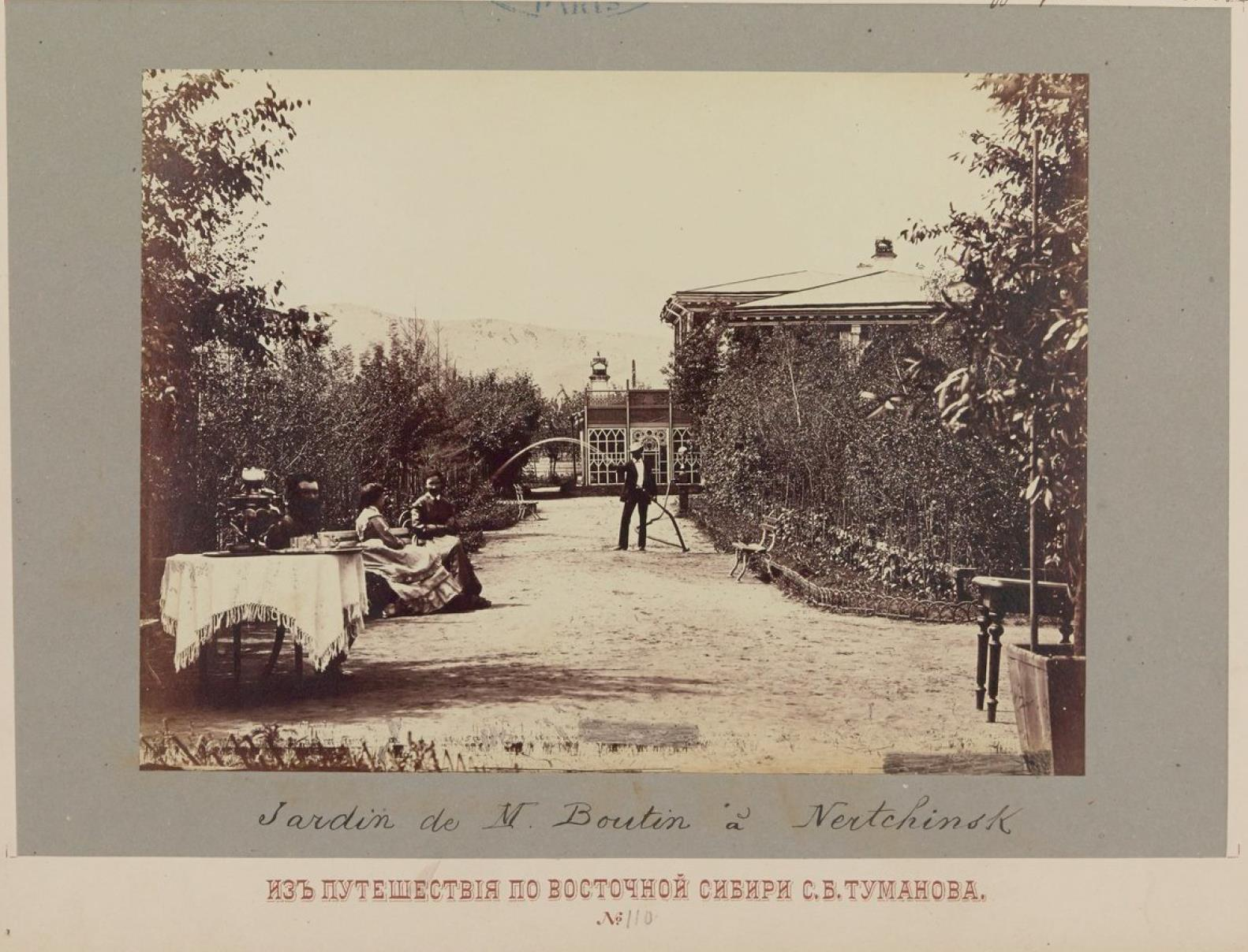 14. Сад М. Бутина в Нерчинске